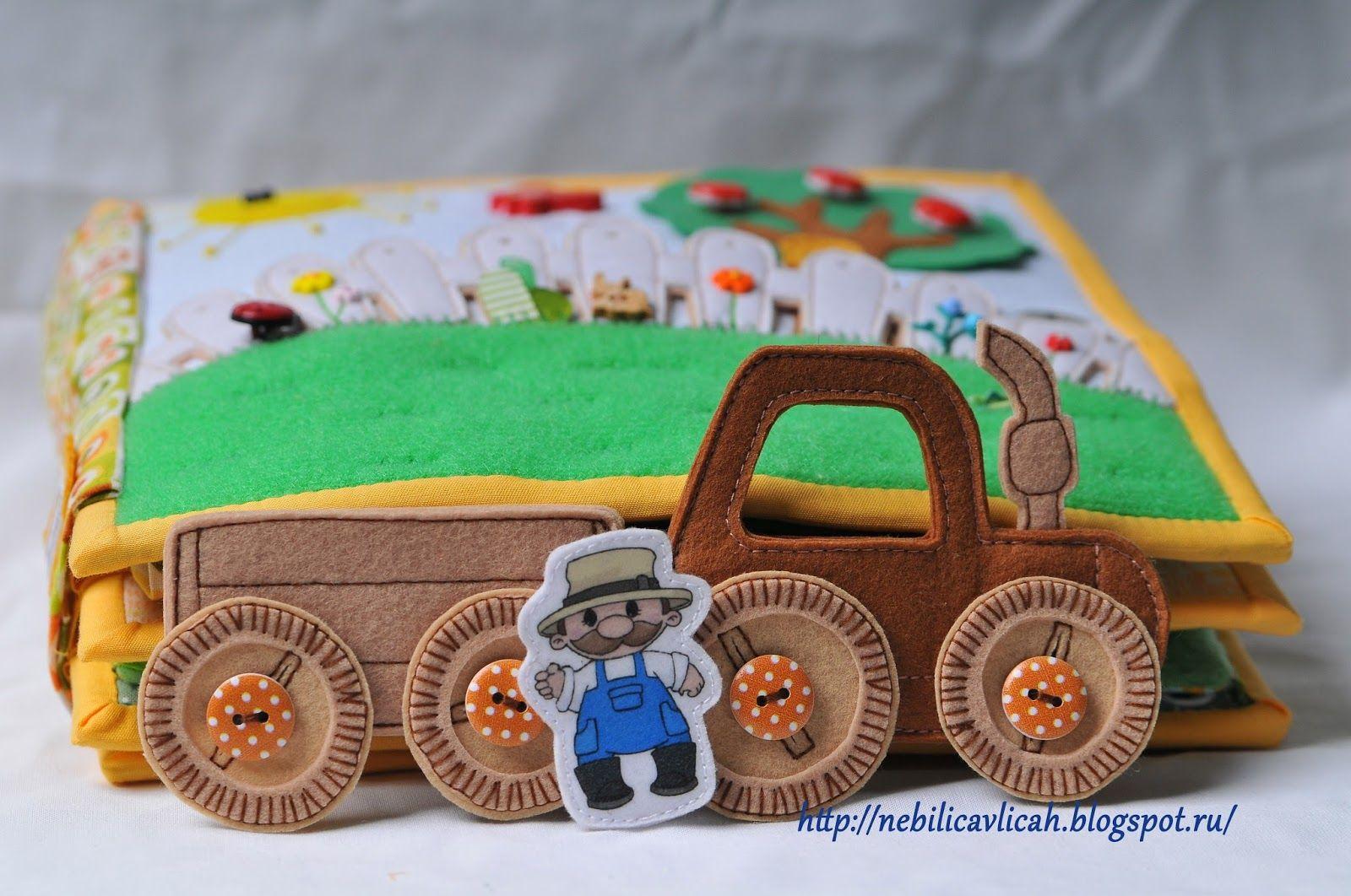 Открытка трактор своими руками, открытка