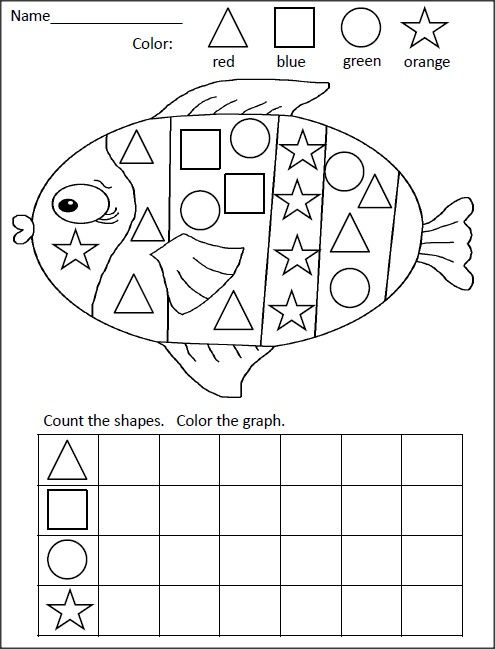 Shapes Worksheets For Kindergarten : Shapes graphing activity fish teacher ideas