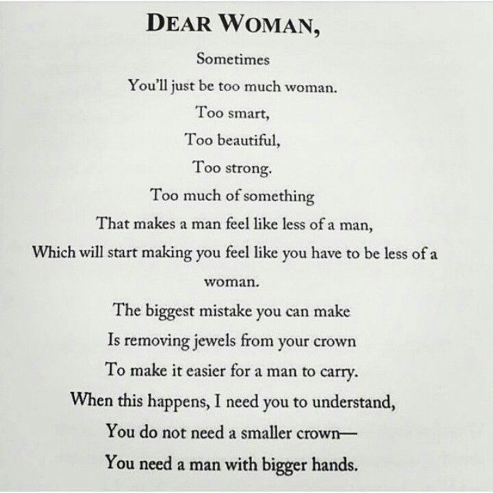 Dear woman. | Words, Inspirational quotes, Life quotes