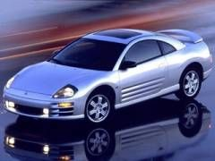 Haley Of Farmville Vehicles For Sale In Farmville Va 23901 Mitsubishi Eclipse Gt Mitsubishi Eclipse Mitsubishi