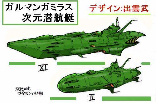 GボートII・XI - くまのくまたろう - pixiv