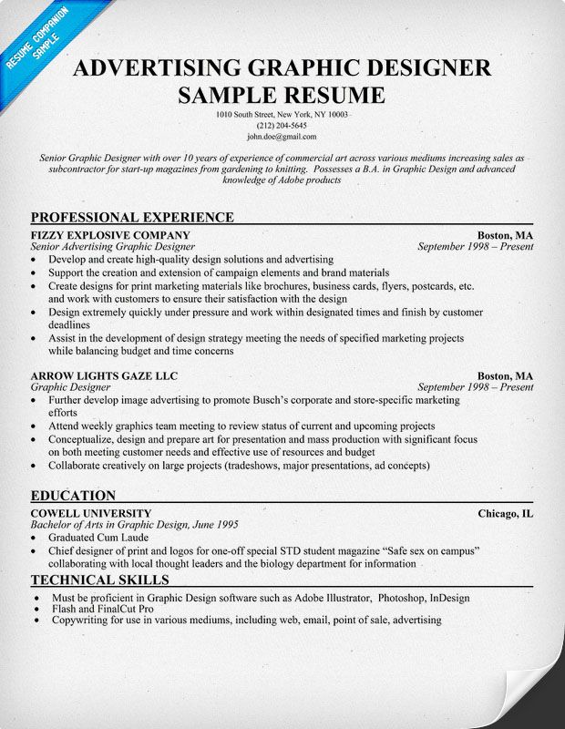 Advertising Graphic Designer Resume Example (resumecompanion - graphic designer resume examples