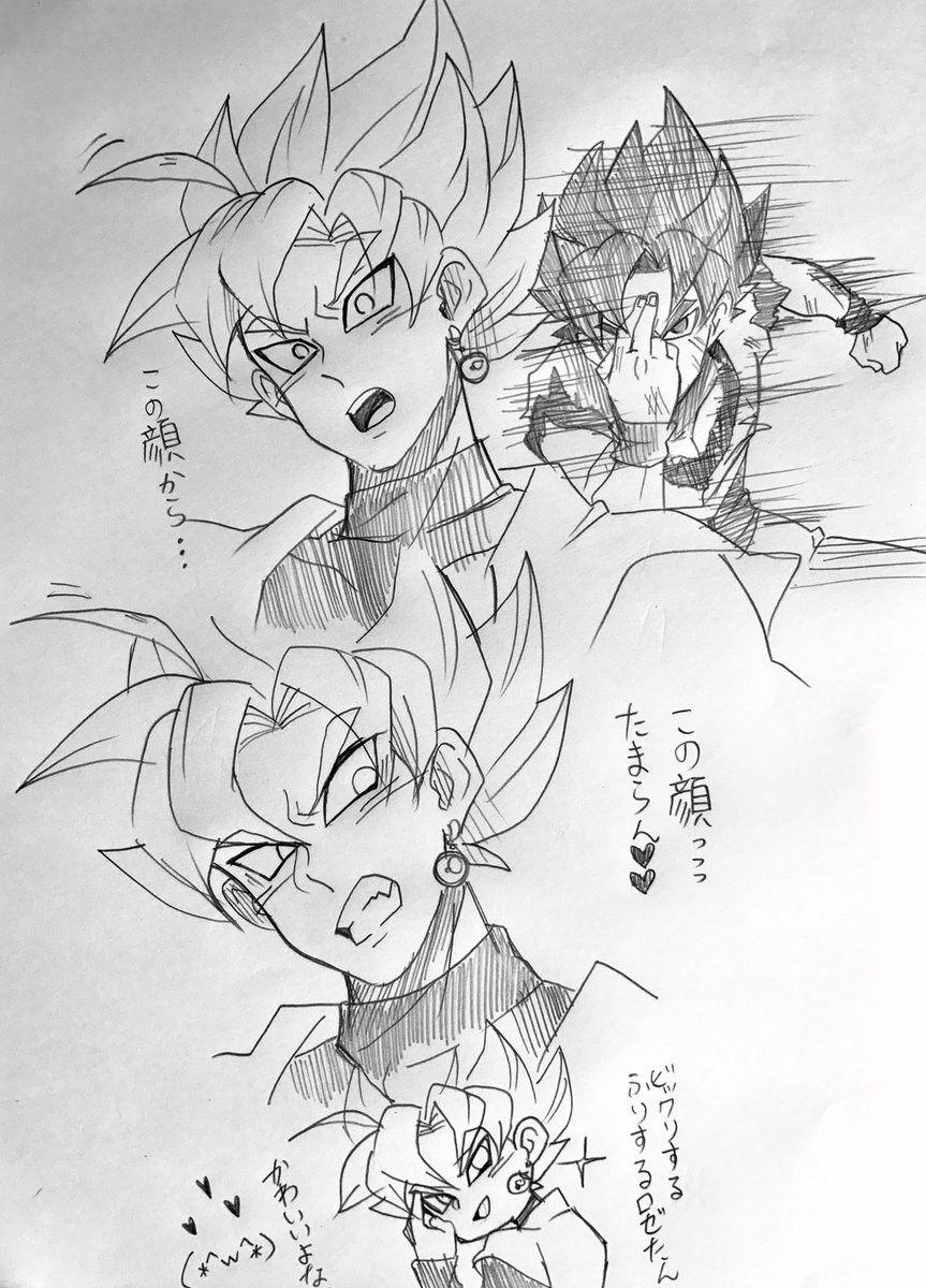 Black Goku And Goku Dragon Ball Artwork Goku Black Goku Black Super Saiyan