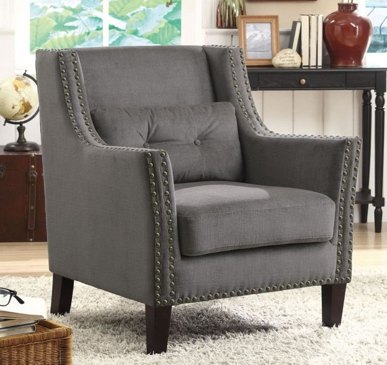 Best Accent Chairs With Arms Under 100 Cool Storage Furniture 400 x 300