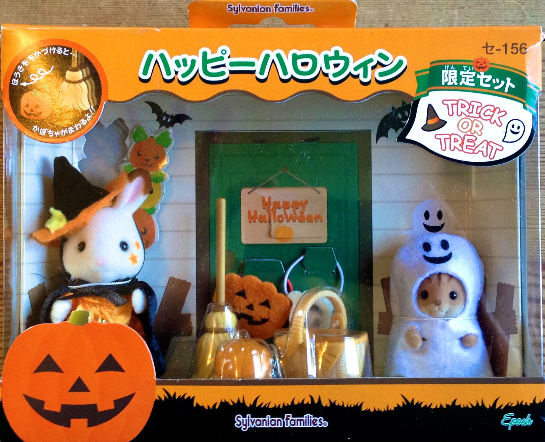 Halloween Costume Dogs Set of 3 small Figurines Adorable Trick or Treat Display
