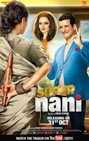 Dodear Movies Mobile 05: Super Nani - Download Indian Movie 2014