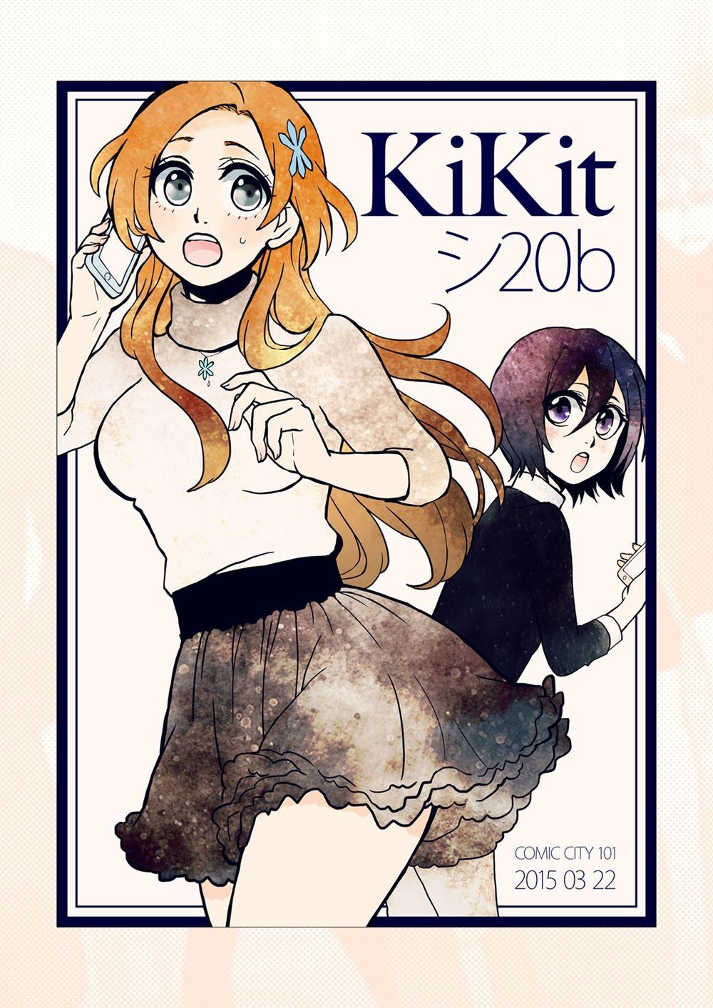 Pinterest Bleach, Bleach rukia, Bleach anime