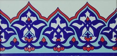 Iznik Red Blue Floral Design 10 4 Quot X8 Quot 10cm X20cm Turkish
