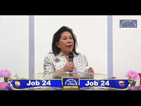 413 - Job 24 - San Sebastian de los Reyes, España - 11Julio 2016