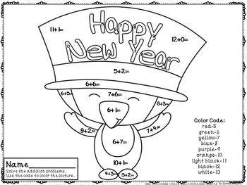 Happy New Year Color by Code Addition Facts 0-20 CCSS