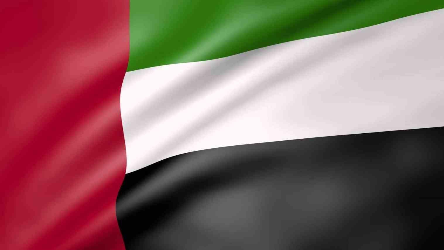 arab emirates flag animated youtube file map of the svg ...Uae Flag Animation