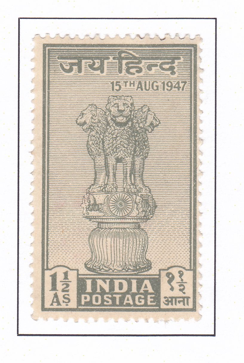Superb Stamp Issued In 1947 Commemorating Indiau0027s Independence   Value 1.50u0027annasu0027  (one Anna