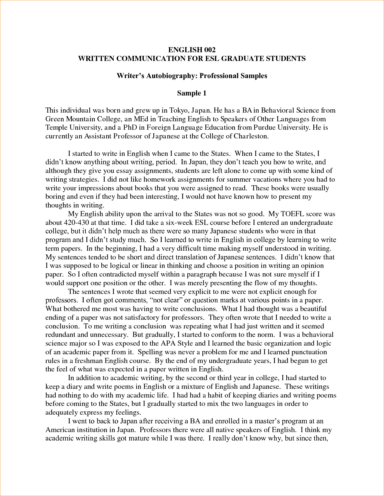 Public international law dissertation