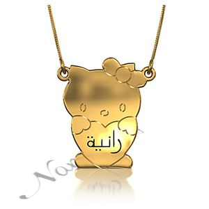 Namefully - Name Necklaces, Name Jewelry