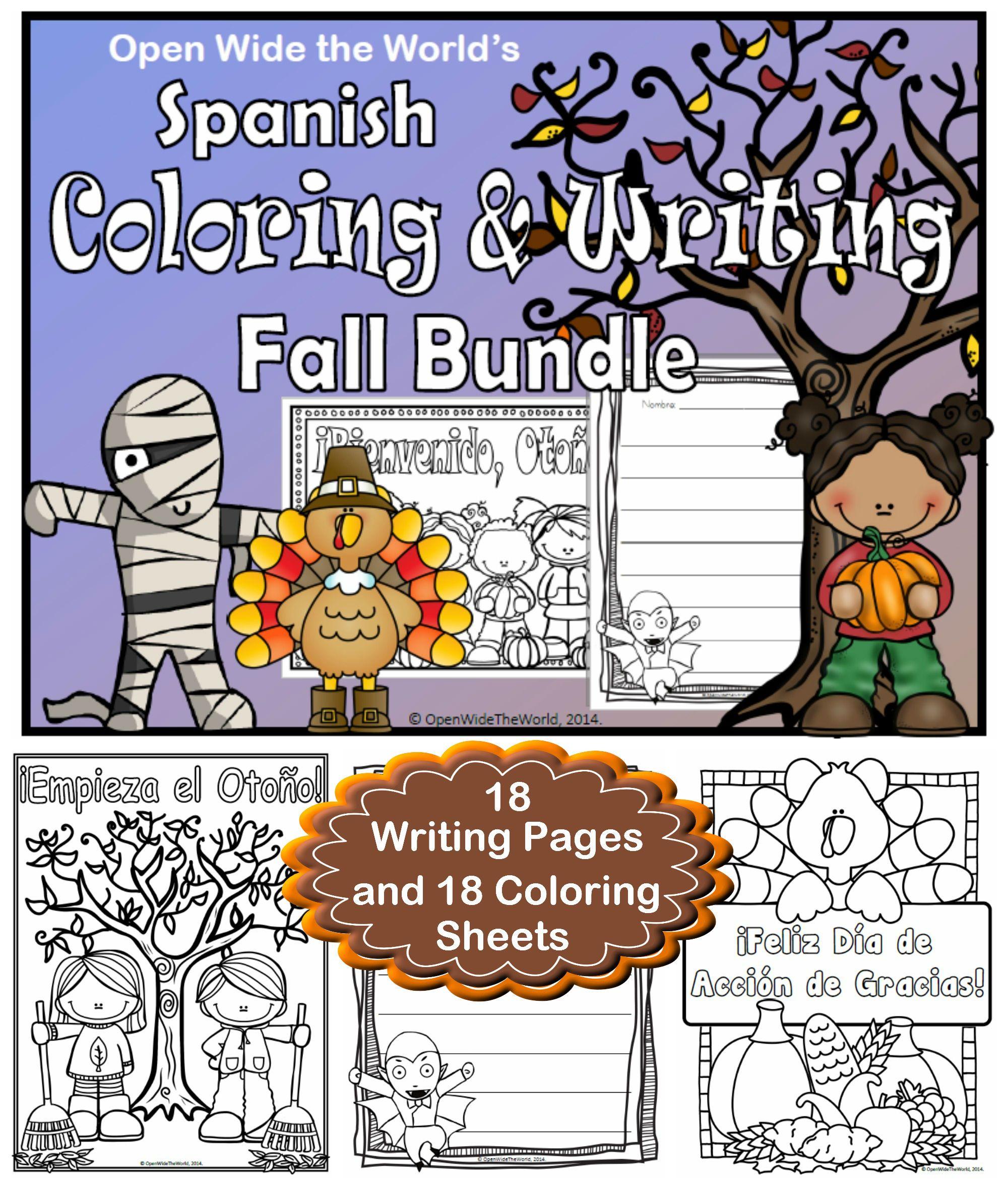 Spanish Coloring Amp Writing Fall Bundle