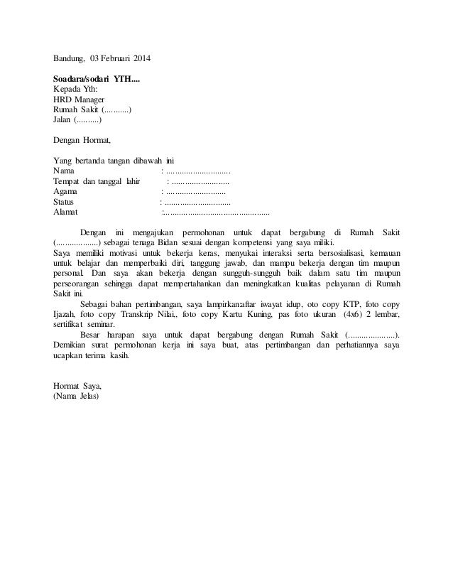 Contoh Surat Lamaran Kerja Ke Rumah Sakit Pertamina
