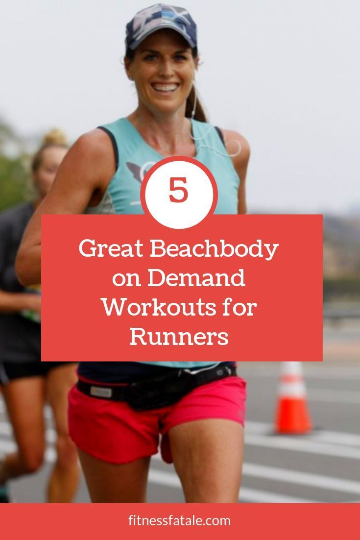 Are you looking to up your running training from home? Click to read these 5 great Beachbody on Dema...