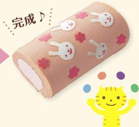 cute cake rolls