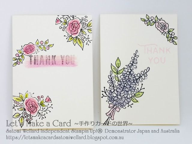Card Making Ideas 2018 Part - 39: Stampin Up - Lots Of Lavender | 2018 Saleabration | Pinterest | Lavender,  Cards And Card Ideas