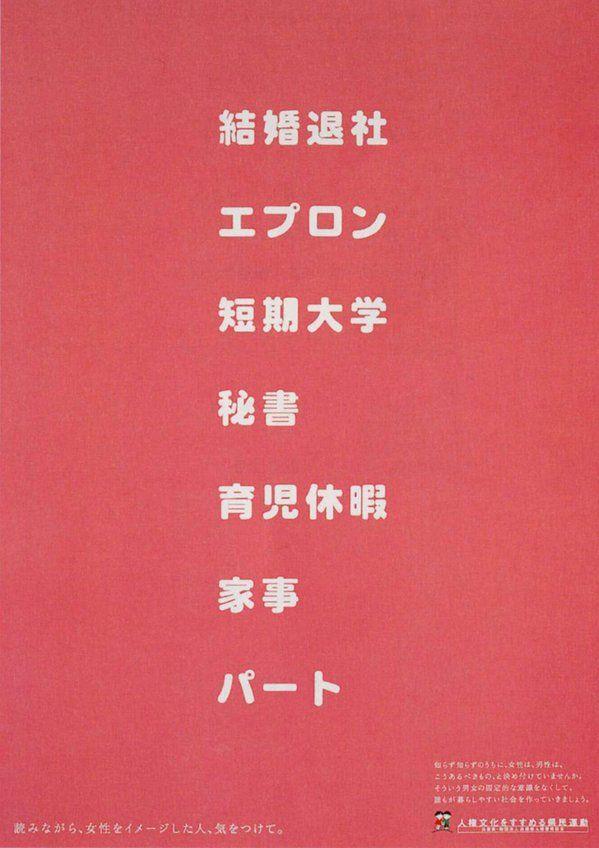 秋菜↻ @ev_Akina  2015年10月27日 興味深い広告を見付けました。左下にご注目ください