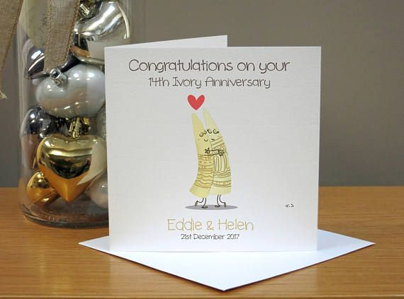 Personalised ivory 14th cartoon anniversary card funny cute