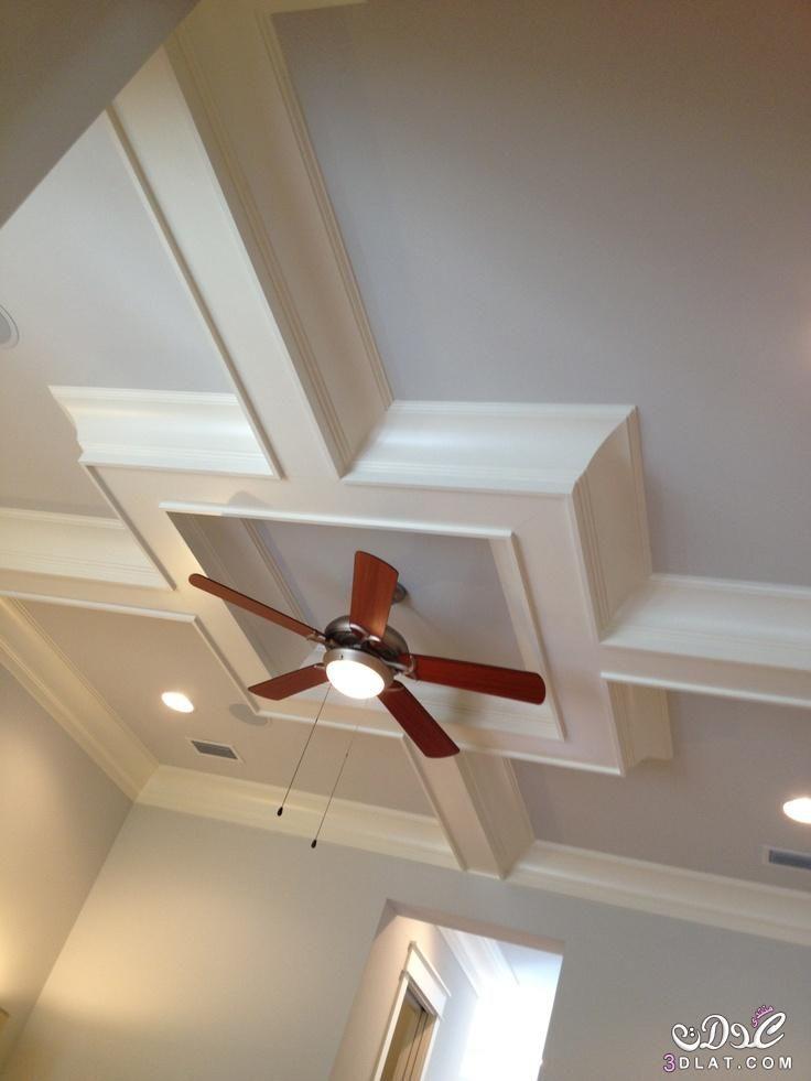 ديكورات جبس مودرن 2020 بورد غرف نوم مجالس صالونات اسقف وحوائط معلقة ديكورات جبسية لشقق رائعه False Ceiling For Hall Ceiling Design False Ceiling Design