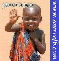 Facebook Comment Photos Tamil Vadivelu Comment Photos And Santhanam
