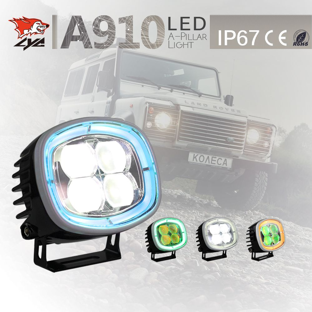 One Set Lyc Tractor Flood Lights 4x4 Spotlight Brackets Motorcycle Daylight Running Lights Aftermarket Tru Jeep Lights Led Driving Lights Led Lights For Trucks