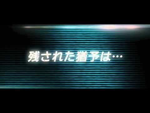 映画『シャドー・チェイサー』予告編