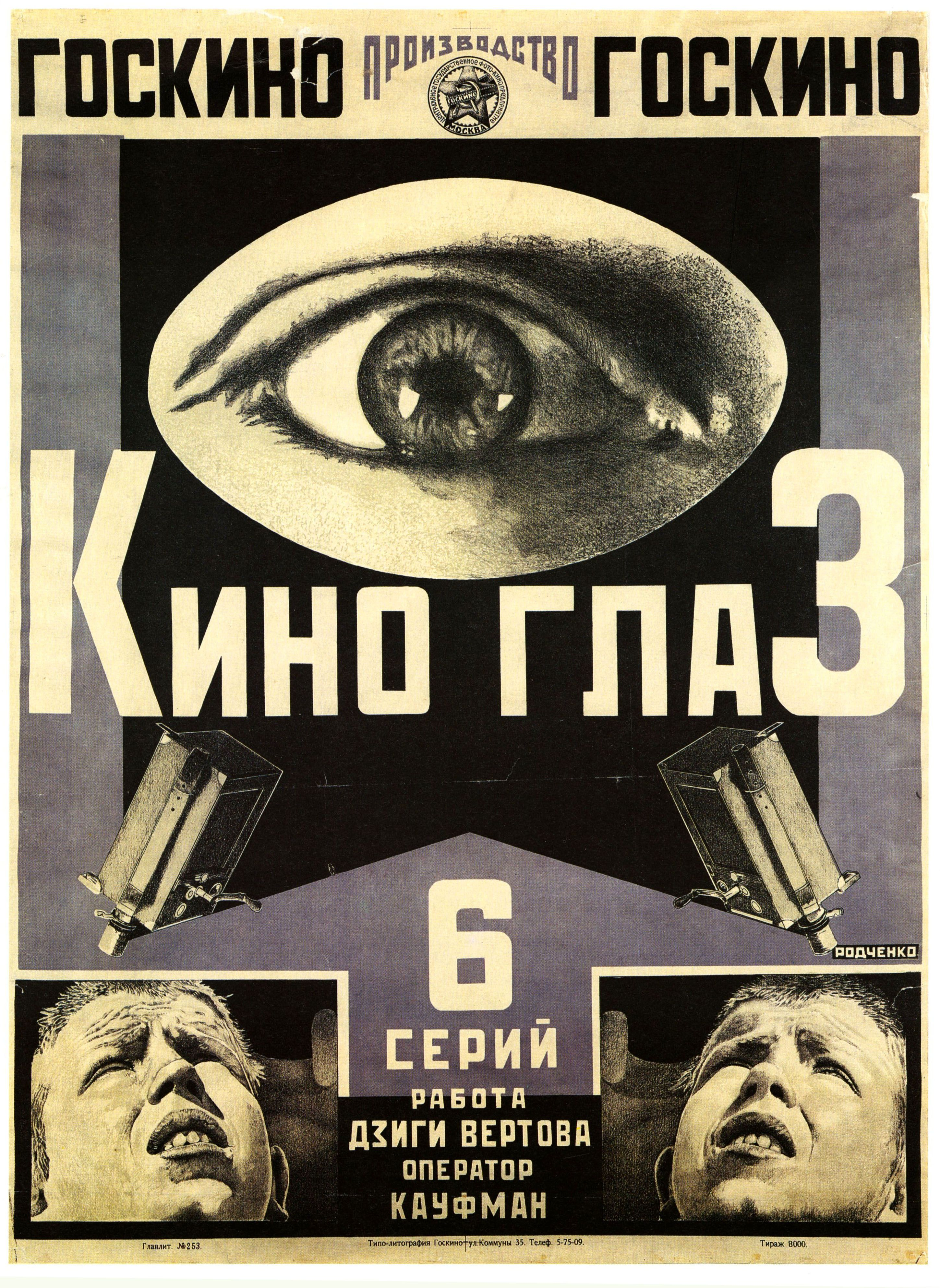 Soviet Movie Poster Art