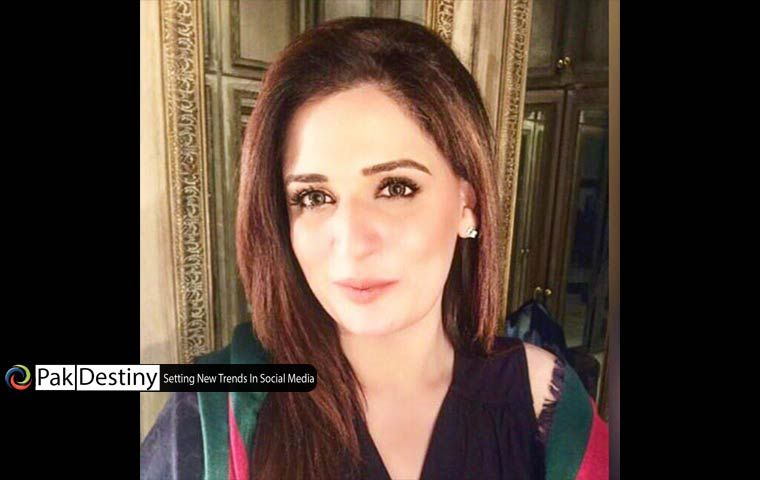 Pin By Ayesha Imran On New Arrival: Ayesha Ahad To Hold Sit-in Outside Residences Of Shahbaz