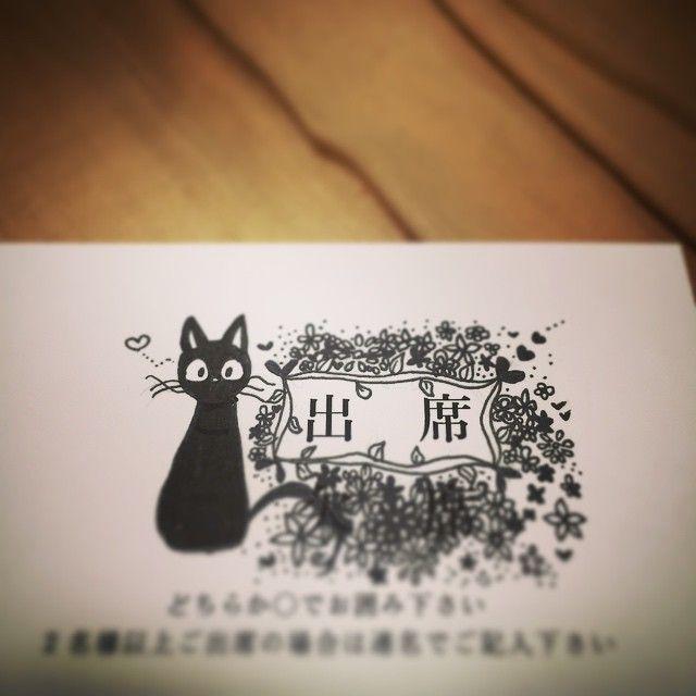 イラスト · 「新郎新婦が絶対喜ぶ!結婚式招待状のステキすぎる返信アイディア