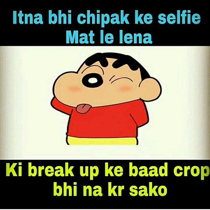 Crop Krne Kaun Wala Hai Funny Picture Jokes Funny Jokes Boyfriend Humor