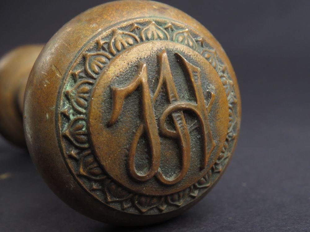 lot of 2 antique bronze brass jh monogram eastlake door knob handle hardware