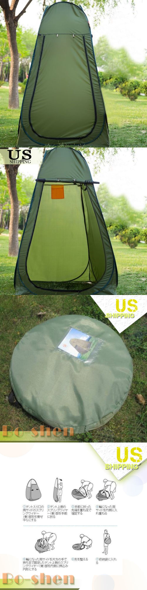 Other C&ing Hygiene Accs 181400 Portable Pop Up Tent C&ing Outdoor Toilet Shower Changing Room & Other Camping Hygiene Accs 181400: Portable Pop Up Tent Camping ...