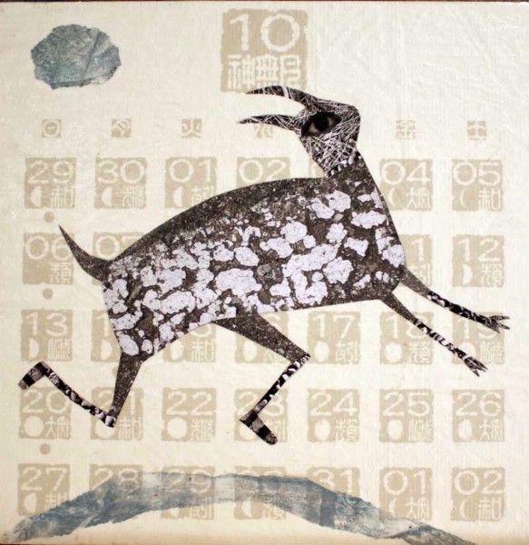 Modernbook Design: Http://www.portachi.com/wp-content/uploads/2011/04/FALL