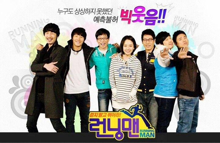 Running Man Crew Running Man Korean Running Man Korea Running Man Cast
