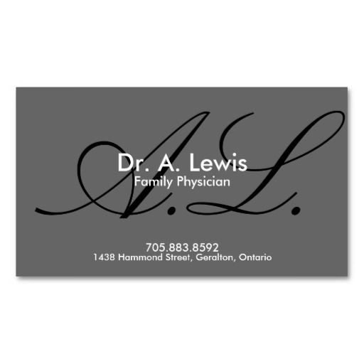 Physician And Medical Business Card  Monogram  Optometrist
