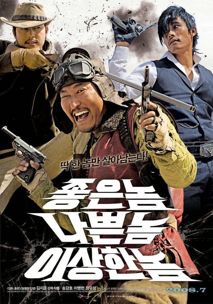 Mi2mir Korean Movie : 4.0 The good, the bad, the weird , 좋은놈 나쁜놈 이상한놈 - ...