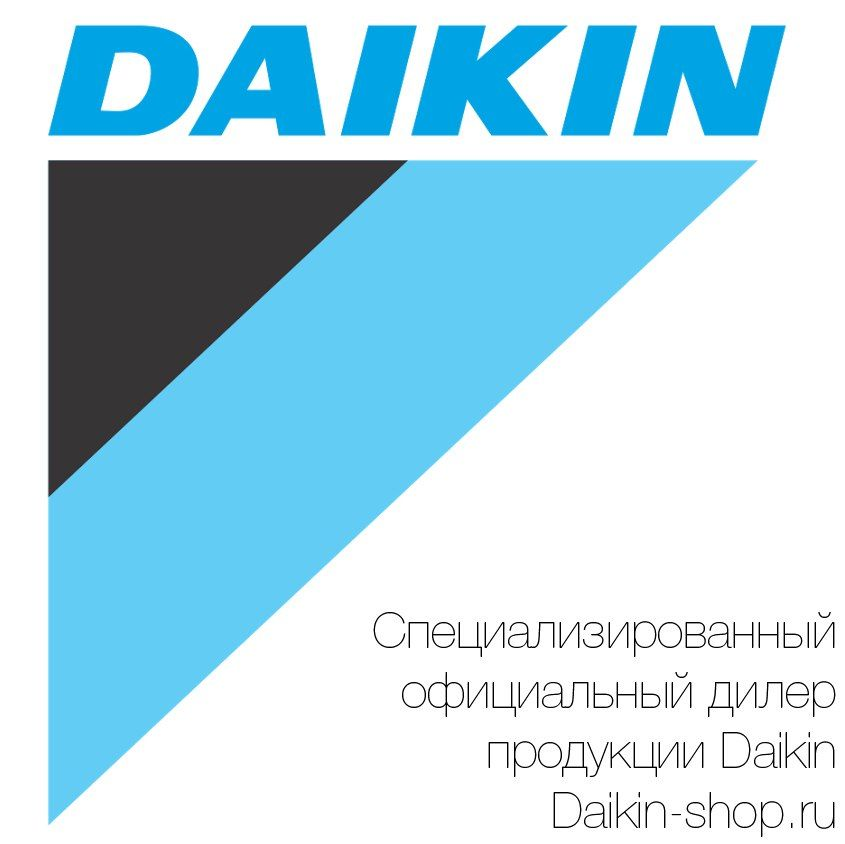 Подписывайтесь на нашу страницу Вконтакте  https://vk.com/daikinshop