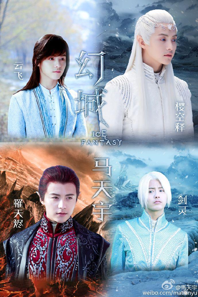 Ma Tian Yu  Ma Tian Yu  Ma Tian Yu, Fantasy Movies -3778