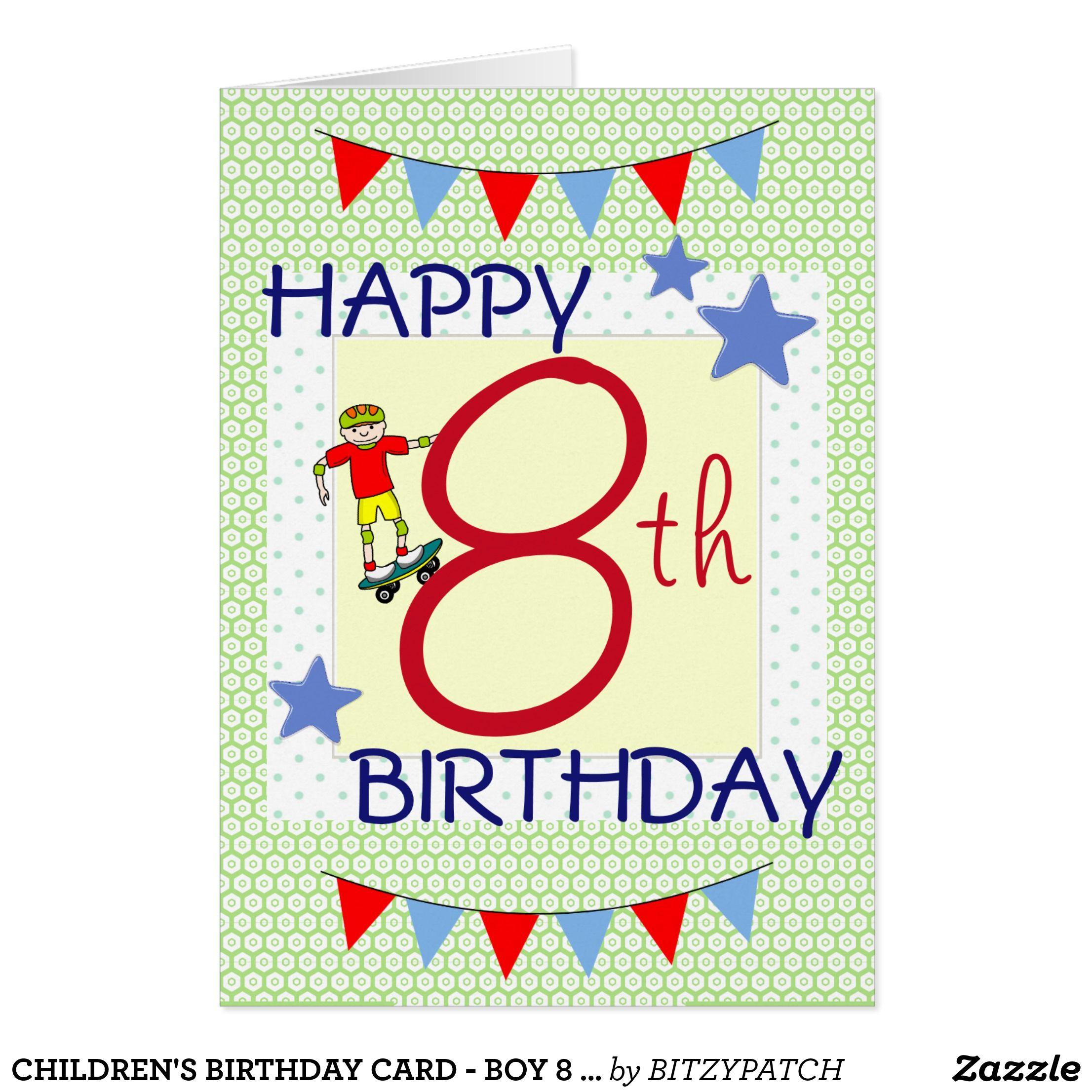 Childrens birthday card boy 8 years old birthday