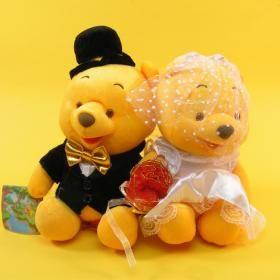 Wedding Sitting Height 20cm Version Of Winnie The Pooh