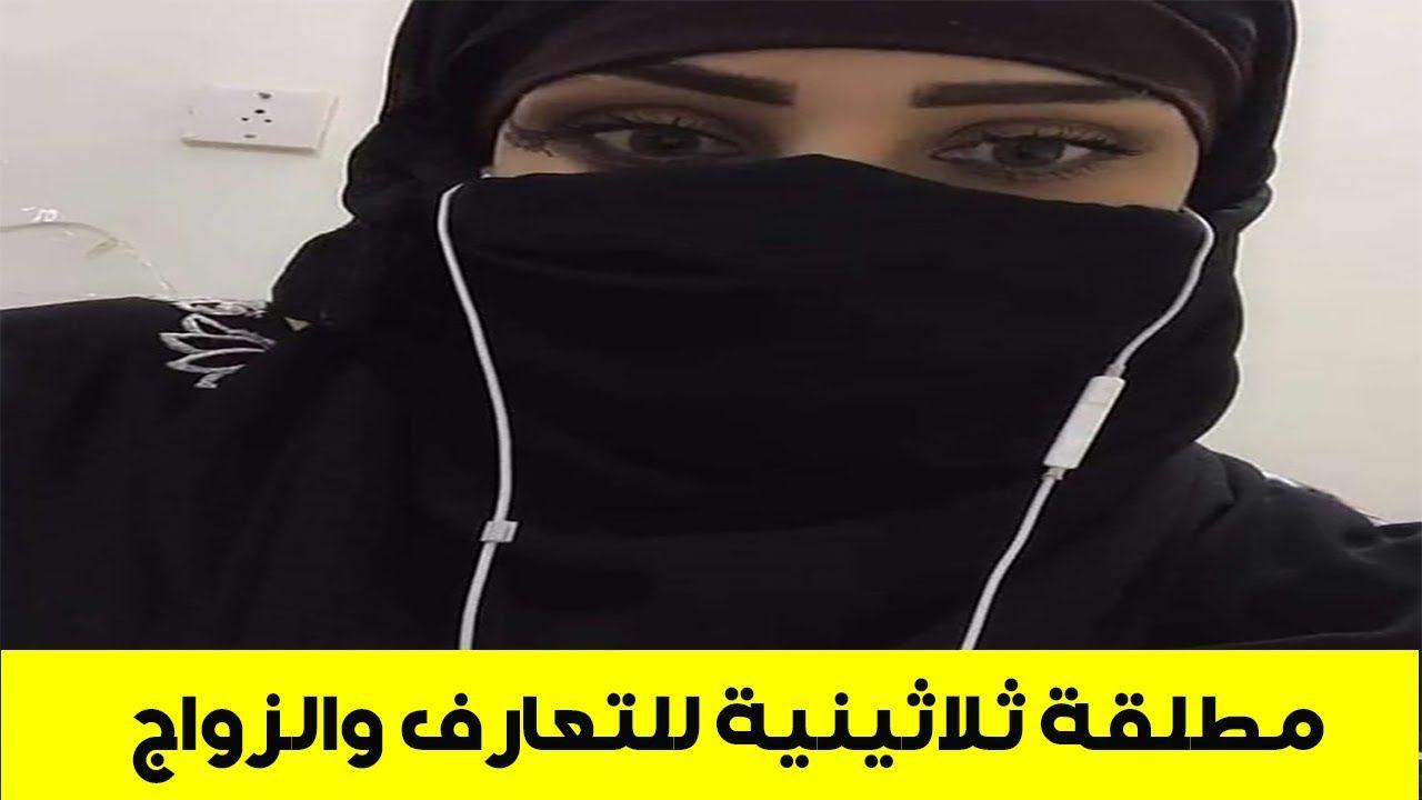 ارقام بنات واتس اب 2020 فوق الثلاثين من السعودية مصر الكويت المغرب زوا Incoming Call Screenshot