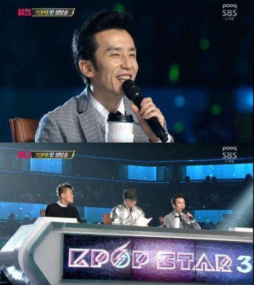 Watch Full Kpop Star Season 3 Episode 17 English Sub/RAW