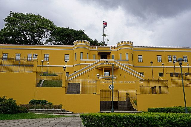 Museo Nacional San Jose