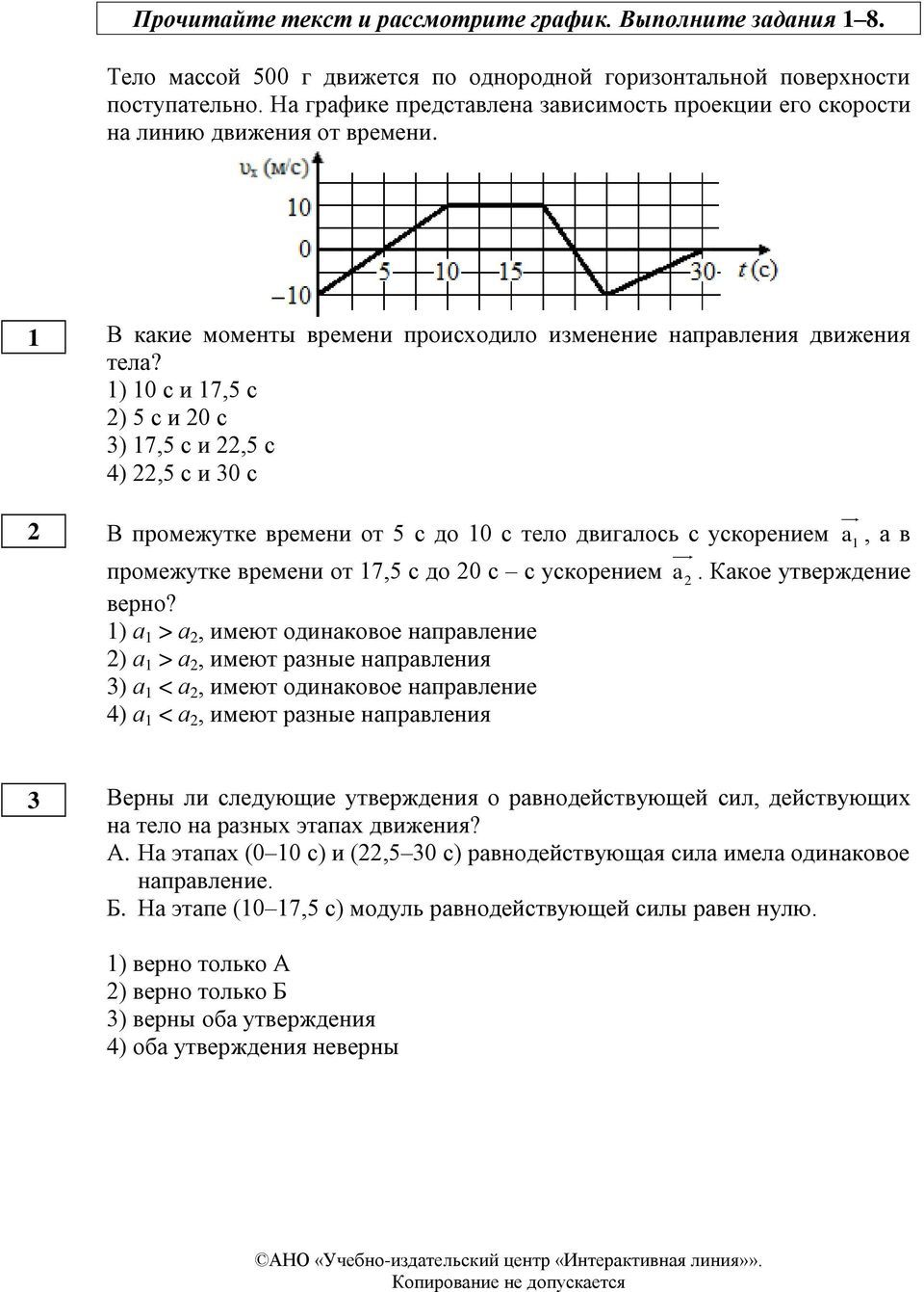Программа факультатива по информатике 5 класс