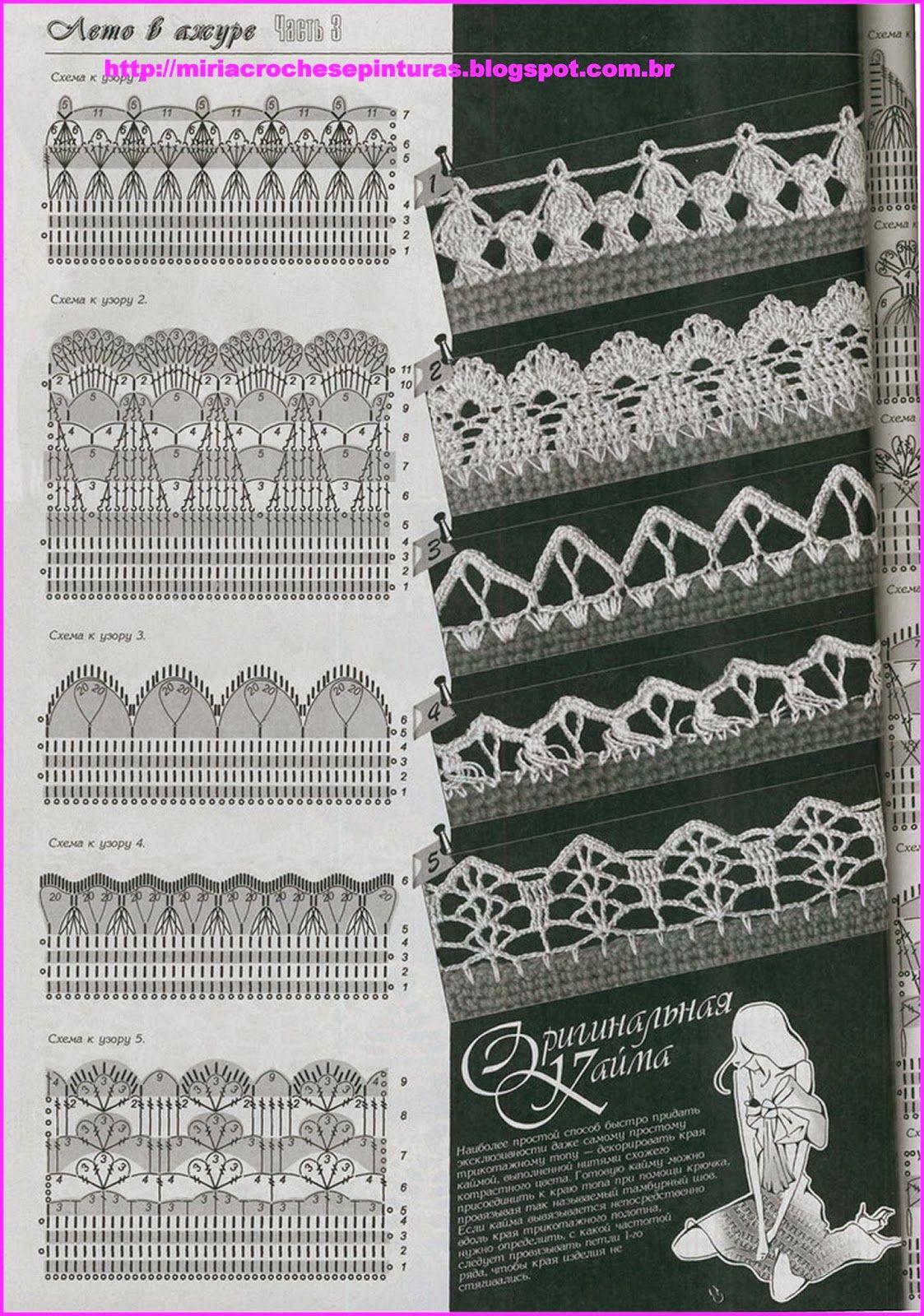 Miria Crochês E Pinturas Barrados De Crochê Crochet Bicos