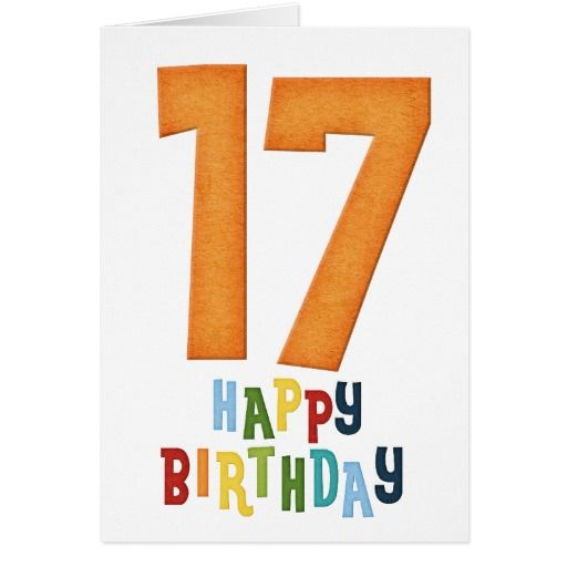Happy 17th Birthday Colorful Greeting Card