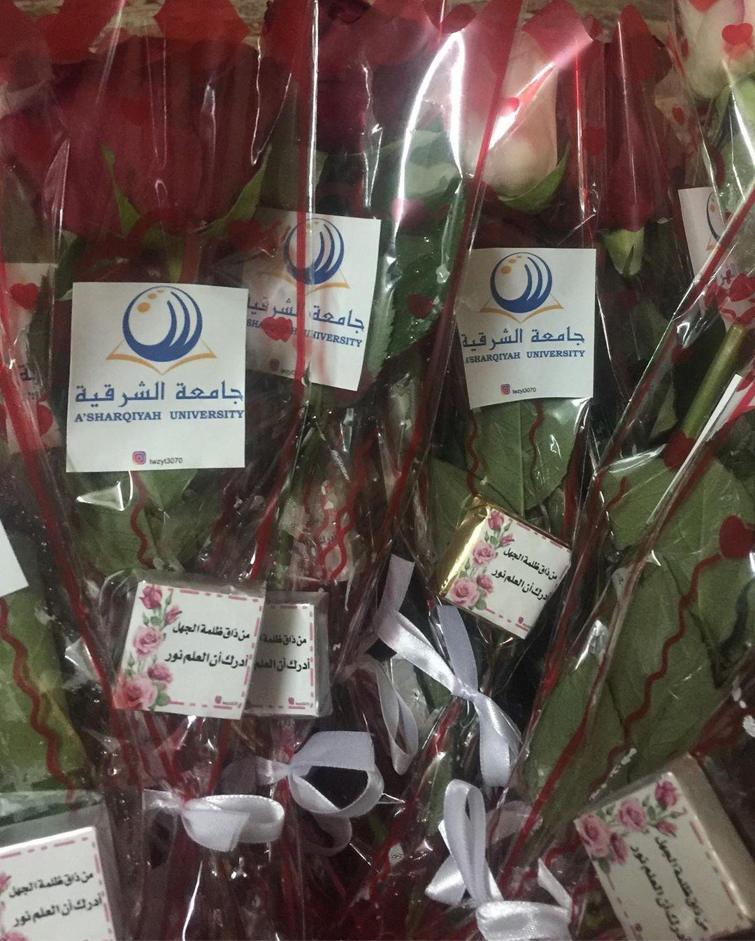 هدايا إستقبال من ذاق ظلمة الجهل أدرك أن العلم نور مصطفى نور الدين University